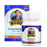 保尔胶囊引领中国欧米伽3二十年,老年人常见疾病可以吃保尔欧米伽3吗