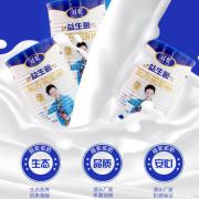 女人喝冠驼驼奶粉的好处,冠驼驼奶粉的使用及注意