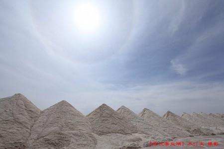 吉兰泰盐湖5