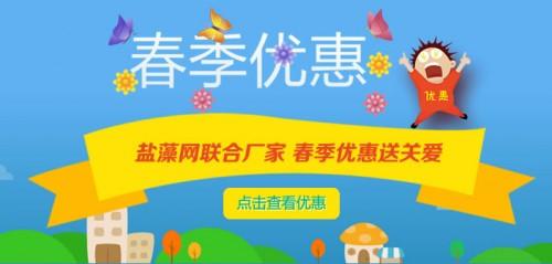 yzw_promotion