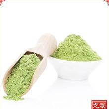 盐藻粉是什么样的